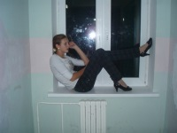 Евгения Меледина, 18 июня 1993, Мозырь, id117775605