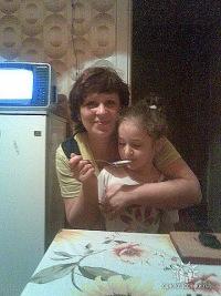 Елена Назарьянц-Куракина, 5 сентября 1995, Таганрог, id130706861