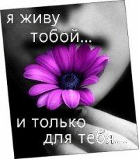 Саша Похлёбина, 6 августа 1989, Волгодонск, id93824779