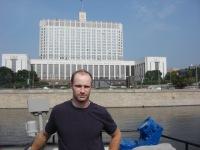 Дмитрий Белышев, 10 апреля 1983, Рыбинск, id101449463