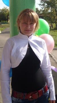 Екатерина Феофилактова, 24 сентября , Алапаевск, id107197885