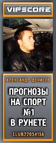 Александр Денисов, 28 августа , Москва, id121764672