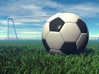 Футбольный Мяч, 3 февраля 1989, Донецк, id93687412