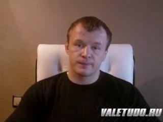 Видеокоментарий Александра Шлеменко по поводу отмены 2 го боя с Гектором Ломбардом