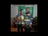Видео под музыку Азат Биксурин ( башкирский курай ) - Одинокий пастух (курай). Picrolla