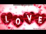 «картинки» под музыку РЭП - лирика про любовь (Новинки 2011) . Picrolla