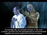 Crackovia {RUS SUB} - Звездные войны Эпизод 3 - Мастер Йода