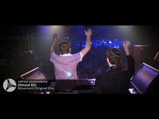 Setka Club [Utmost DJs]
