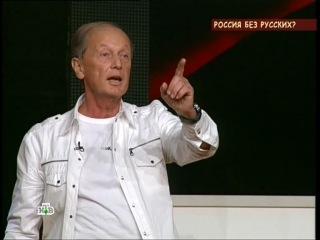Задорнов на НТВ (Продолжение)