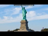 «NEW YORK» под музыку Jay-Z feat. Alicia Keys - Empire State of Mind (New York). Picrolla