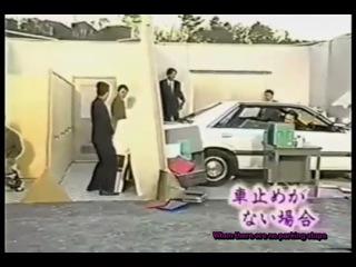 Gaki no Tsukai #309 (1996.02.11) — The Parking Stop Inquiry (ENG subbed by Zurui)