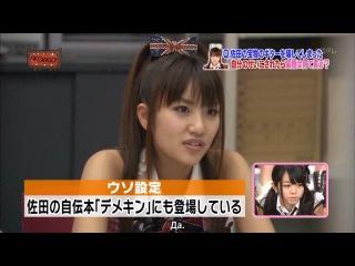 AKB48 - AKBINGO! эпизод 84 (субтитры)