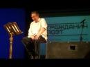 """Гражданин поэт:  Путин и мужик (Они пахали) (Твардовский """"Ленин и печник"""") читает Ефремов"""