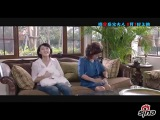 Знакомство с родителями / Meet the In-Laws - Китай, 2012