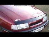 «Opel Vectra В 1.6 mono инжектор» под музыку Arxi ft Princip (ZM) - Провальный сон. Picrolla