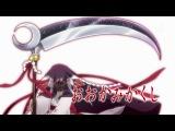 Братство волка (Унесённые волками) / Ookami Kakushi - серия 3 _ [Carrier88 & Milirina] _ Испытание