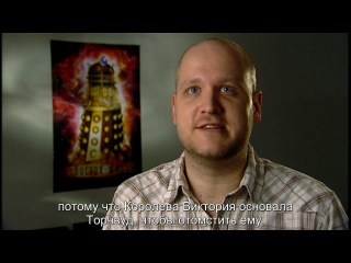 2006/Doctor Who Confidential/Доктор Кто: Конфиденциально/2 сезон 12 серия/Welcome to The TORCHWOOD