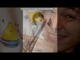 «моя семья» под музыку Мария Шерифович - Молитва (сербский) - eurosong 2007. Picrolla