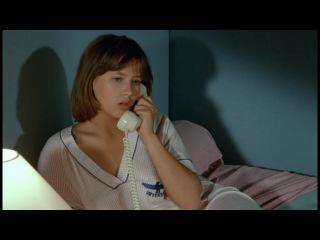 Бум 2 / La Boum 2 (фильм) HD