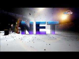 Eurosport Watts zap