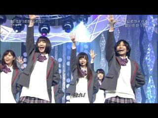 Nogizaka46 - Aitakatta Kamo Shirenai (Live @ М.J. 2012.04.01)