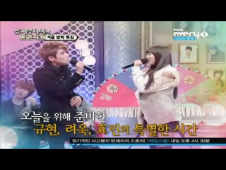 Kyuhyun, Ryeowook&Hyorin Singing Here I Am at SJ Foresight Ep. 6 (110112)