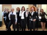Женский хор турецкого