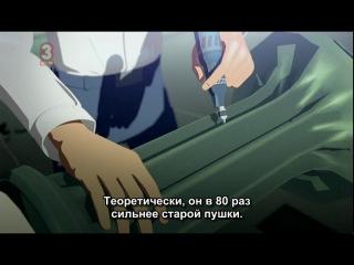 Железный Человек: Приключения в броне 2 сезон 26 серия Русские субтитры (http://vk.com/allmarvel)