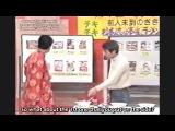 Gaki no Tsukai #404 (08.02.1998) — Hitoshi Matsumoto Ramen Challenge (ENG subbed)
