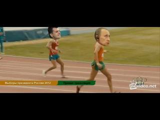 Президентские выборы 2013 года:)))) прикол вообще