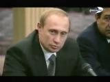 Путин, Ельцин, отставка Скуратова, спасение