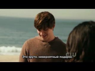 Беверли Хиллз 90210 Новое поколение 4 сезон 13 серия