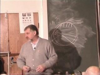 Курсы Жданова В.Г. Пора снимать очки