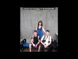 «ВЫПУСК 2011!!!!!!!!!» под музыку DJ Pchelovod 2012 -  медляки( сборка) . Picrolla