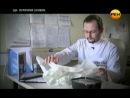 Вегетарианцы против мясоедов (эфир 21.05.2012) 1-й выпуск цикла передач Еда:территория заговора РенТВ