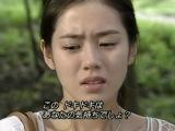 клип на дораму Аромат лета. OST Jung In Ho - Secret (From 'Summer Scent').