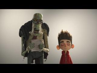 ПараНорман или как приручить зомби, gfhfyjhvfy bkb rfr ghbhexbnm pjv,b
