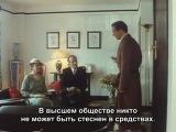 Эркюль Пуаро. 3СЕЗОН. 7 серия. из 11 серий. Субтитры.