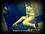 Дарья Сускина - Красивый дорогой коньяк Глухонемая поёт