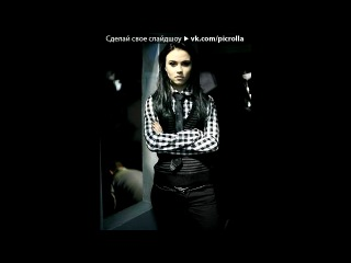«Основной альбом» под музыку Музыка из сериала