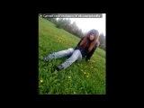 «осень 2010» под музыку Рома Жиган feat. Арчи - Я тобой любуюсь. Picrolla