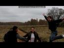 «Lhepmz ...» под музыку Влад Соколовский - Tonight  Give Me Everything (Фабрика звёзд. Россия - Украина). Picrolla