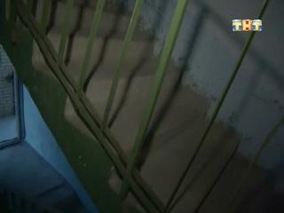 Экстрасенсы ведут расследование 3 сезон 1 выпуск (2012)