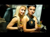 Special for you... под музыку Sean Paul - Got 2 Luv U (Feat. Alexis Jordan). Picrolla