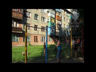 Street Workout Krasnoarmeysk(Фристайл)
