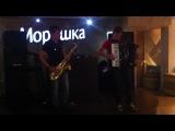 Moroshka Live@Light House - Vadim Soloviev - Attraction