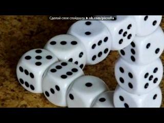 «Обман зрения и оптические иллюзии» под музыку Елвин и Бурундуки - Now Your Gone . Picrolla crfxfnm abkmv bk.pbz j,vfyf, cvjnht