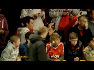 Юнайтед 1:0 Галатасарай