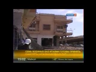 В. Жириновский- с Ливии началась 3 мировая война