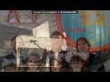 «Основной альбом» под музыку Карамель данс - весёлая музыка няяя!!! :)Мы задавались вопросом, готовы ли вы принять участие руки вверх, и вы увидите давай каждый может принять участие так двигать ногами и встряхнуть ваши бедра делать, как мы на эту мелодию Танцуй с нами хлопайте . Picrolla
